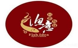 渔意火灶酸菜鱼